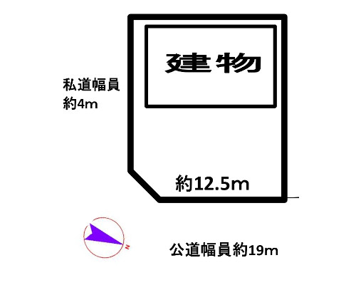 相模原市中央区 JR横浜線淵野辺駅の売倉庫画像(3)