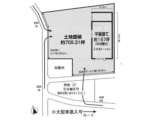 所沢市 西武池袋線狭山ヶ丘駅の売工場・売倉庫画像(1)