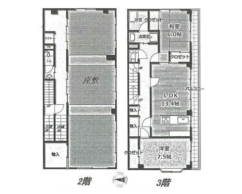 志木市 東武東上線志木駅の売ビル画像(2)