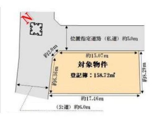 稲城市 JR南武線矢野口駅の売ビル画像(1)