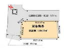 稲城市 JR南武線矢野口駅の売ビル画像(1)を拡大表示
