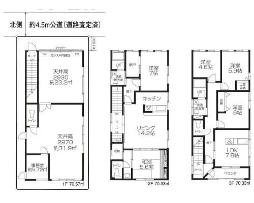西東京市 西武池袋線ひばりヶ丘駅の売店舗画像(1)