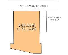 南金目 小田急小田原線[東海大学前駅]の売事業用地物件の詳細はこちら