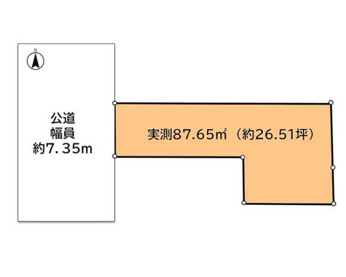 川崎市中原区 東急東横線新丸子駅の売事業用地画像(1)