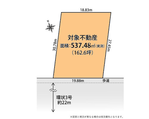 横浜市戸塚区 JR東海道本線戸塚駅の売事業用地画像(1)