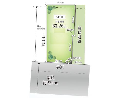 川崎市中原区 JR南武線武蔵小杉駅の売事業用地画像(1)