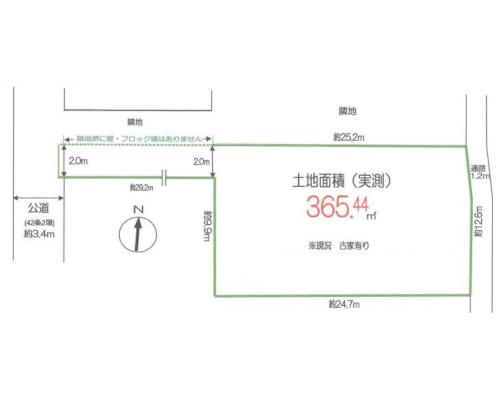 横浜市神奈川区 東急東横線白楽駅の売事業用地画像(1)