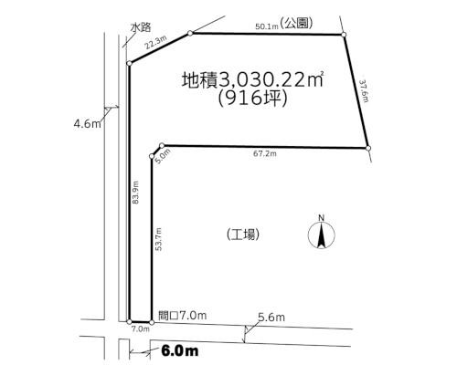 高座郡寒川町 JR相模線倉見駅の売事業用地画像(1)