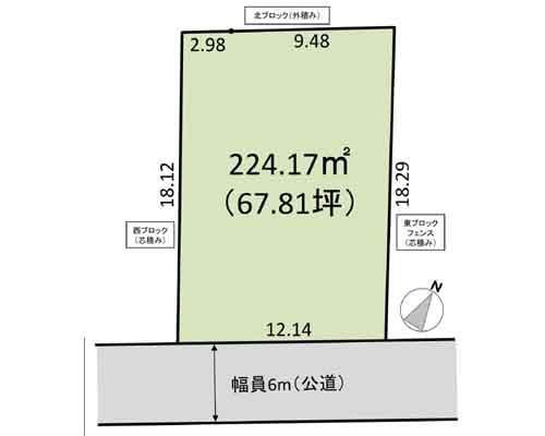 さいたま市浦和区 JR京浜東北線北浦和駅の売事業用地画像(1)