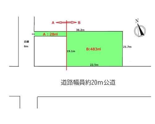 さいたま市岩槻区 東武野田線岩槻駅の売事業用地画像(1)