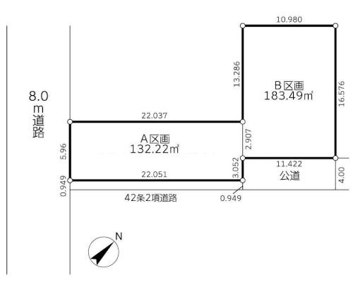 越谷市 東武伊勢崎線越谷駅の売事業用地画像(1)