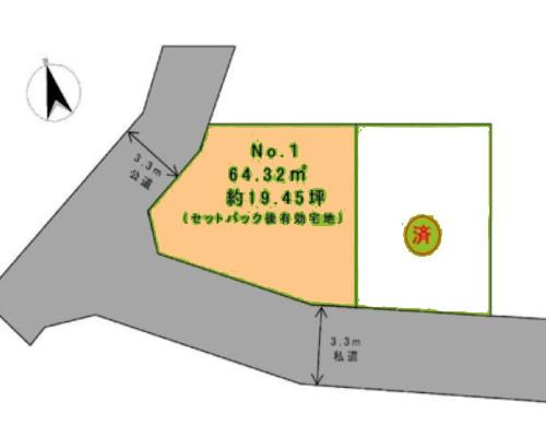 荒川区 JR常盤線南千住駅の売事業用地画像(1)