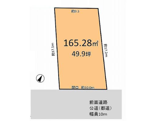 練馬区 都営大江都営光が丘駅の売事業用地画像(1)