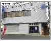 松戸市 新京成線五香駅の貸事務所画像(3)を拡大表示