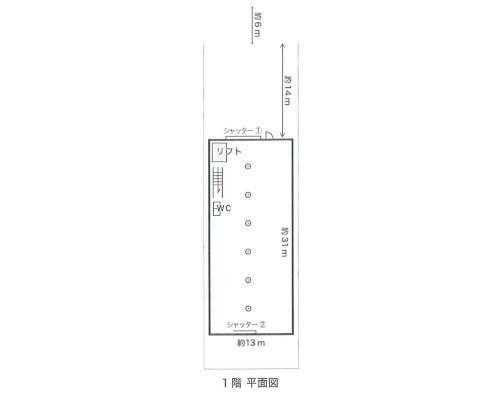 海老名市 JR相模線門沢橋駅の貸工場・貸倉庫画像(1)