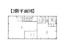 愛甲郡愛川町 小田急小田原線本厚木駅の貸工場・貸倉庫画像(3)を拡大表示
