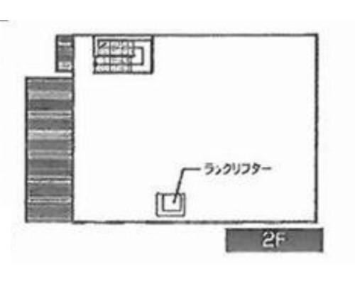 厚木市 小田急小田原線本厚木駅の貸工場・貸倉庫画像(2)