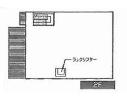 厚木市 小田急小田原線本厚木駅の貸工場・貸倉庫画像(2)を拡大表示