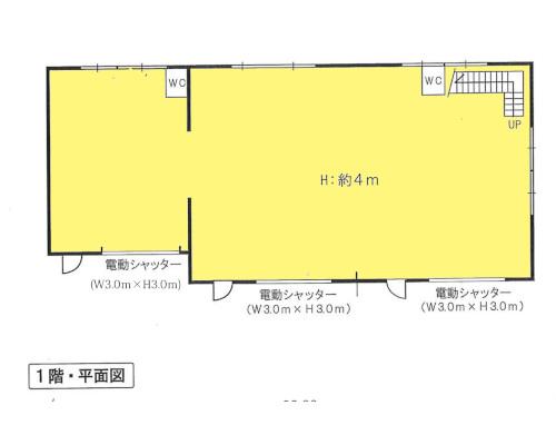 綾瀬市 小田急小田原線海老名駅の貸工場・貸倉庫画像(2)