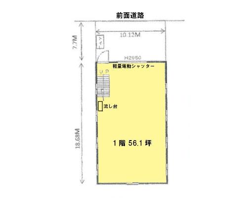 川口市 日暮里・舎人ライナー舎人駅の貸工場・貸倉庫画像(1)