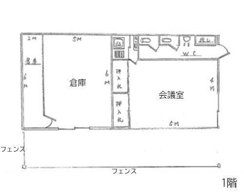 さいたま市桜区 JR埼京線南与野駅の貸事務所画像(1)