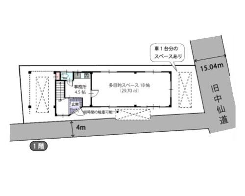 さいたま市浦和区 JR京浜東北線与野駅の貸事務所画像(1)