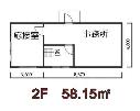 入間郡三芳町 東武東上線柳瀬川駅の貸倉庫画像(2)を拡大表示
