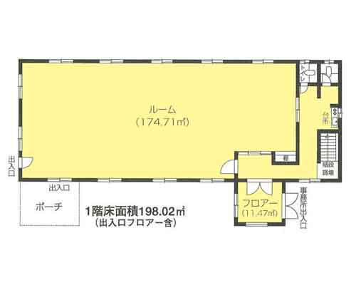 東松山市 東武東上線高坂駅の貸倉庫画像(1)