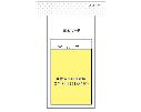 桶川市 JR高崎線桶川駅の貸倉庫画像(1)を拡大表示