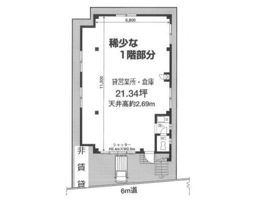 板橋区 JR埼京線浮間舟渡駅の貸工場・貸倉庫画像(1)
