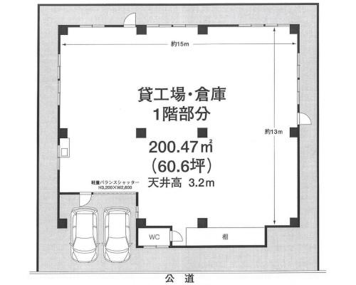 板橋区 都営三田線西高島平駅の貸工場・貸倉庫画像(1)