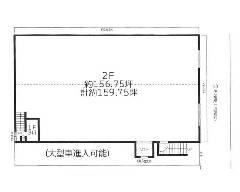東四つ木 京成押上線[京成立石駅]の貸工場・貸倉庫物件の詳細はこちら