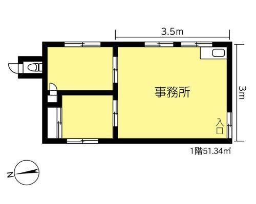 八王子市 京王相模原線南大沢駅の貸倉庫画像(1)