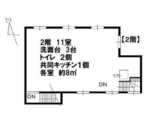 荒川区 JR山手線西日暮里駅の貸寮画像(2)