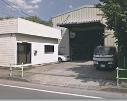 立川市 西武拝島線西武立川駅の貸倉庫画像(2)を拡大表示