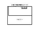 台東区 東京メトロ銀座線浅草駅の貸事務所画像(3)を拡大表示