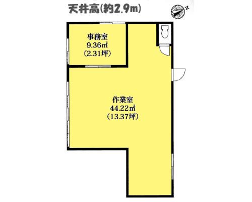 中央区 東京メトロ日比谷線八丁堀駅の貸倉庫画像(1)