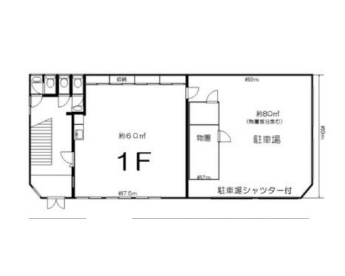 練馬区 東京メトロ副都心線平和台駅の貸事務所画像(1)