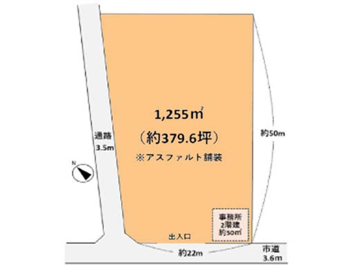千葉市花見川区 JR中央・総武緩行線幕張駅の貸地画像(1)