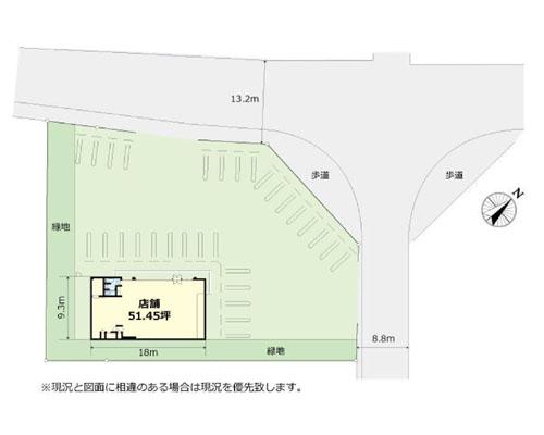 八千代市 北総鉄道北総線小室駅の貸地画像(2)