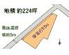 横浜市泉区 相鉄いずみ野線弥生台駅の貸地画像(1)を拡大表示