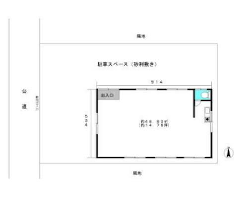 横浜市青葉区 東急田園都市線青葉台駅の貸地画像(1)