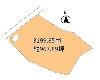 根金 埼玉新都市交通伊奈線[羽貫駅]の貸地物件の詳細はこちら